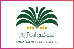 Alfoah, UAE