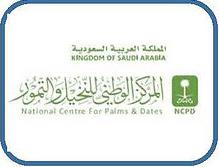 NCPD, Saudi Arabia